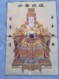 aliexpress com buy china tibet unique silk embroidery tang card