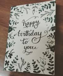 Sketch Birthday Card Hand Drawn Leaves And Flowers Motive For A Birthday Card Or Any