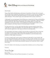 Cover Letter Internship Example Disney Cover Letter Examples Cover Letter Sample 2017