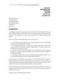 ideas collection letter of recommendation for cna to nursing