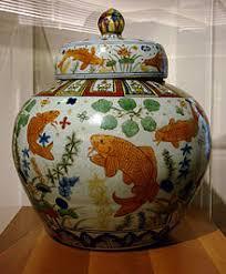 Ming Dynasty Vase Value Chinese Ceramics Wikipedia