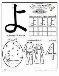 hiragana chart to speak learning time and how to speak japanese