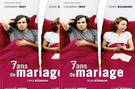 7 ans de mariage jean claude 7 ans de mariage acteur édien cinéma