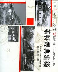 bureau de change marne la vall馥 詹氏書局
