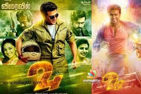 suriya u0027s u002724 u0027 gets a bonus song from rahman tamil movie news