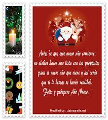 imagenes para amigos fin de año los mejores mensajes para fiestas de fin de año saludos de año