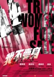 true women for sale movie review trailer actors and nz screening