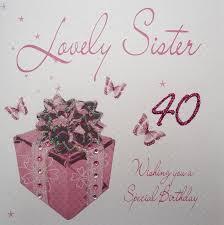 40th birthday card ideas alanarasbach com