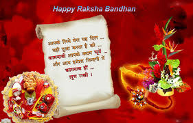 wedding wishes songs of raksha bandhan songs free in