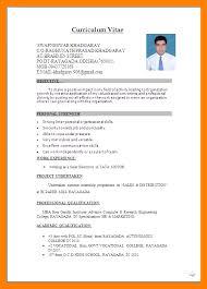 simple curriculum vitae format 5 simple resume format in word file janitor resume