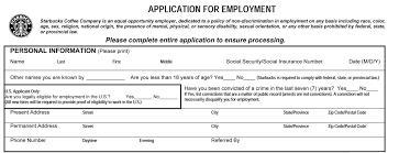 Starbucks Duties On Resume Starbucks Job Description For Resume Free Resume Example And
