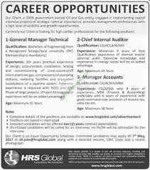 jobs in hrs global government of pakistan 2017 for manager