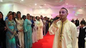 mariage arabe dj farid parti 1 dj mariage mixte mariage 2017