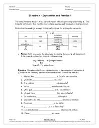 spanish verb gustar worksheet worksheets