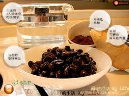 siphon 騅ier cuisine 咖啡 加分遊戲 咖啡種類介紹與製法 巳結束 咖啡 香港討論區