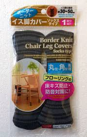 Chair Leg Covers To Protect Floor Daiso Japan N326 Border Knit Table Chair Leg Protect Socks Pad