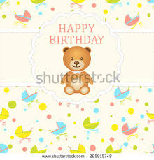 baby shower card baby cloud stock vector 558313009