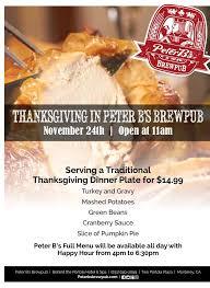 celebrate thanksgiving at b s brewpub monterey