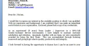 cover letter email for job application