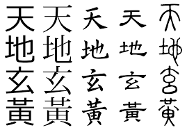 how to write paper in chinese chinese characters wikipedia the first four characters of thousand character classic in different typeface styles script styles and type styles from right to left seal script
