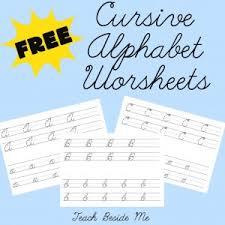 free cursive alphabet worksheets