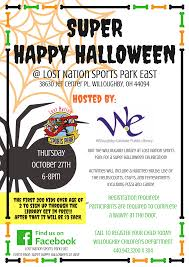 super happy halloween party october 27th lost nation sports park