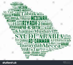 Mecca On Map Saudi Arabia Map Words Cloud Larger Stock Illustration 106234313