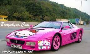 اجمل صور سيارات بنات فوق الخيال images?q=tbn:ANd9GcT