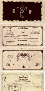 Invitation Card Of Opening Ceremony Wedding Invitation Card Matter In Marathi Yaseen For