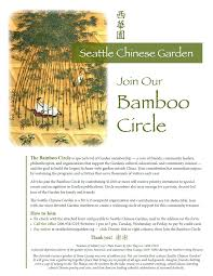 family garden chinese bamboo circle seattle chinese garden