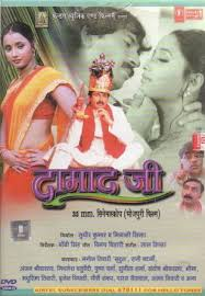 cheap bhojpuri download movie find bhojpuri download movie deals