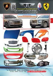 lexus spare parts sharjah al ramiz auto workshop dealers parts u0026 accessories auto trader uae