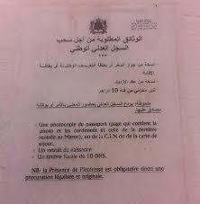 demande de carte de sejour apres mariage formalites mariage franco marocain