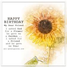 happy birthday my dear friend free birthday cards for friends