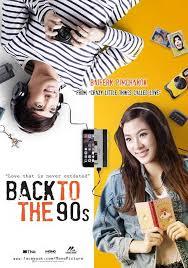 download film thailand komedi romantis 2015 review back to the 90s 2015 idfc