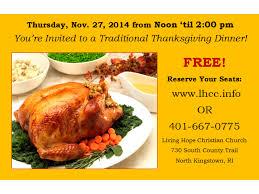 november 27 2014 free thanksgiving dinner at living