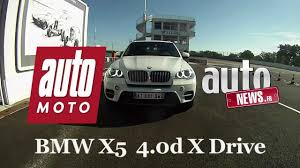 Bmw X5 61 Plate - bmw x5 4 0d xdrive youtube
