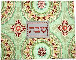 shabbat challah cover judaica gifts traditional print shabbat challah cover