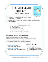 and subtract in summer riddles gr 3 4