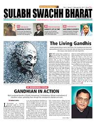 sulabh swachh bharat issue 7 by sulabh international social
