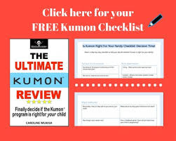 the ultimate kumon review