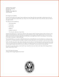 personal reference letter sample sponsorship letter