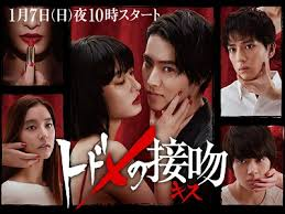 film japan sub indo download drama jepang kiss that kills episode 10end subtitle