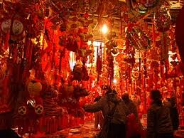 Tamil New Year Bay Decoration by Chinese New Year Simple English Wikipedia The Free Encyclopedia