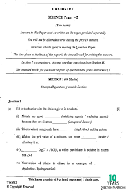 icse 2016 chemistry science paper 2 class x 10 years
