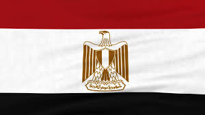 Image Of Flag Of Egypt National Flag Of Egypt Flying And Waving On The Wind Sate Symbol