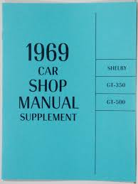 shelby owners manuals