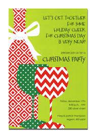 free christmas party invitation template u2013 gangcraft net
