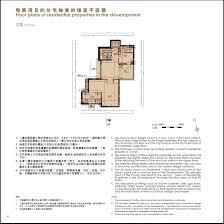 1 u00263 ede road 1 u00263 ede road 1 u00263 ede road floor plan new property gohome