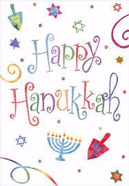 hanukkah cards colorful happy hanukkah lettering box of 18 hanukkah cards by